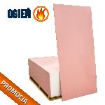 Płyta gipsowa RIGIPS PRO Fire typ F (GKF Line typ F OGNIOODPORNA) 1200x2600 12,5mm